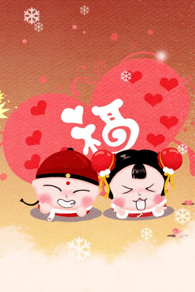 Funny Art Chinese Love Android wallpaper