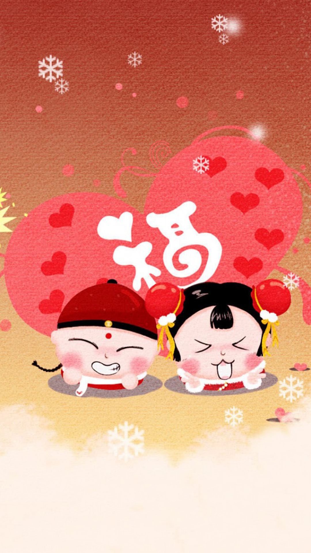 Beautiful Cartoon Love HD Wallpaper For Android - Funny-186  Perfect Image Reference_752141.jpg