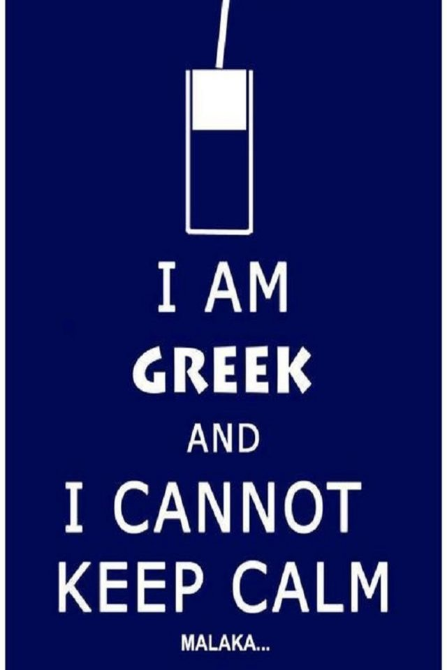 I Am Greek Android wallpaper