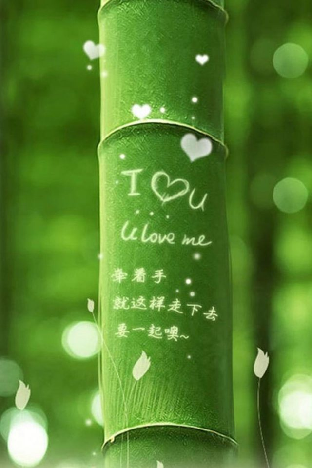 I Love You Bamboo Android wallpaper