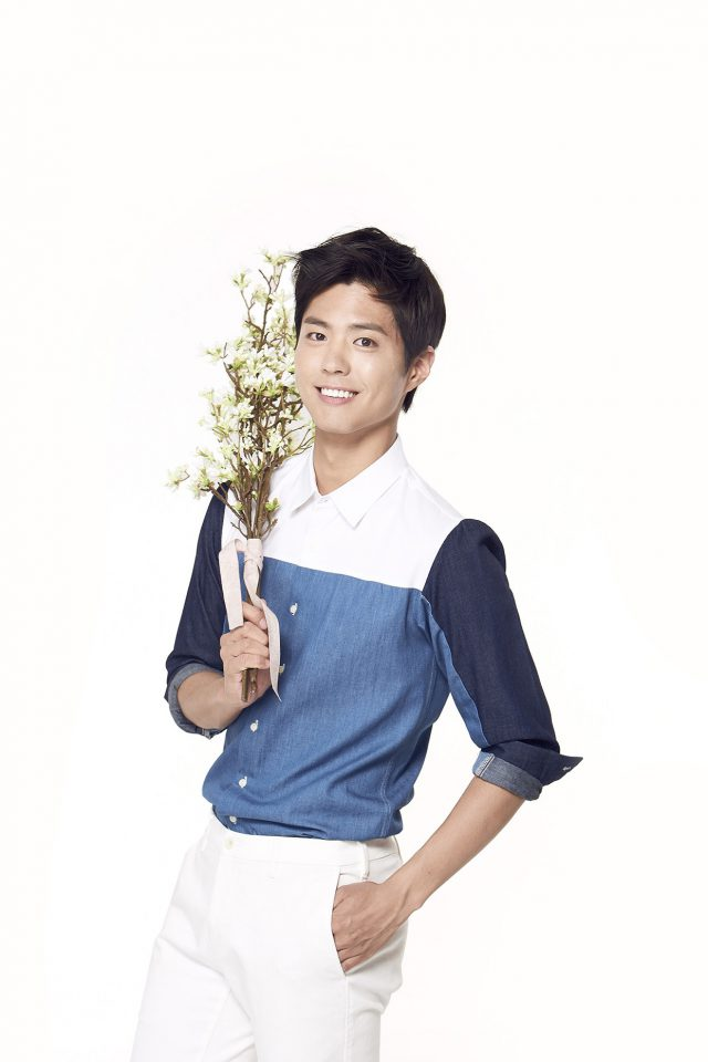 Bogum Kpop Boy Flower Smile Asian Android wallpaper