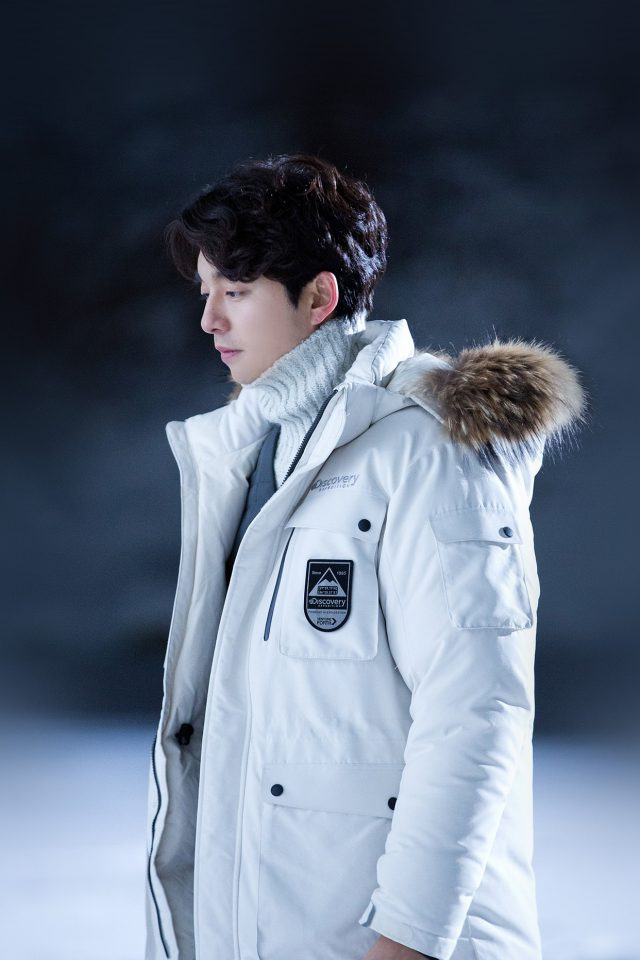 Gongyoo Winter Doggaebi Kpop Android wallpaper