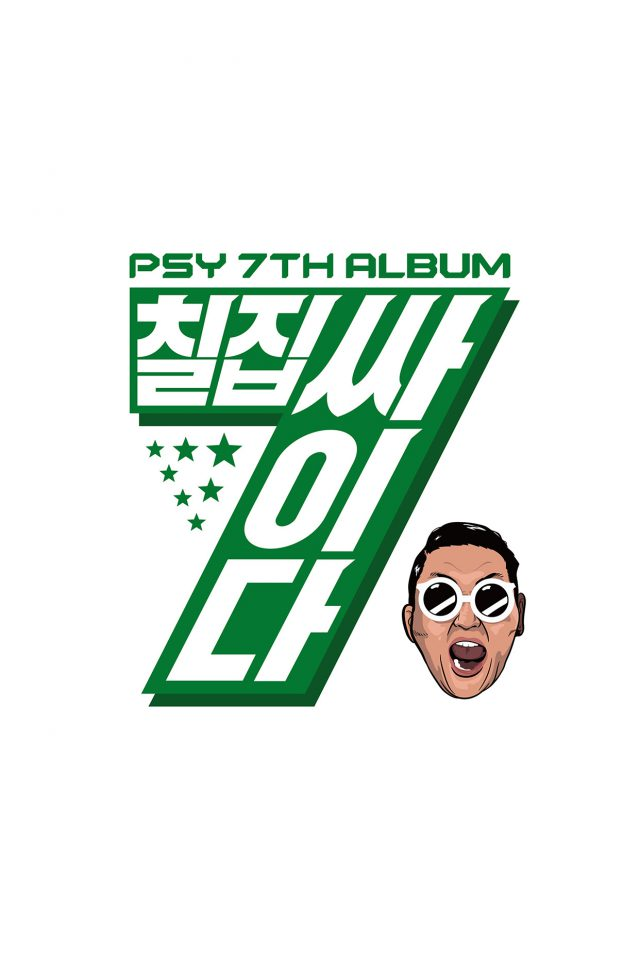 Psy Cover 7 Psyda Kpop Art Illust Music Android wallpaper