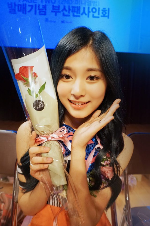 Twice Kpop Girl Flower Tzuyu Fan Android wallpaper